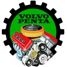 Ремонт Volvo Penta